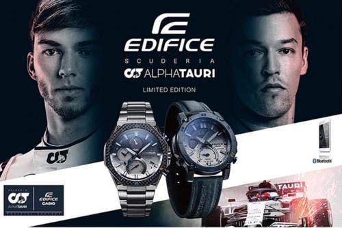 Casio Edifice ECB-20AT-2AER - AlphaTauri Limited Edition