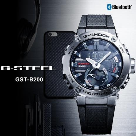 Casio G SHOCK GST-B200B-1AER